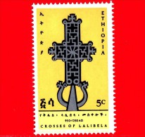 Nuovo - ETIOPIA - 1967 - Croce In Rame Cesellato Di Lalibela  - Chiesa Di Biet-Maryam - 5 - Ethiopie