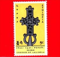 Nuovo - ETIOPIA - 1967 - Croce In Rame Cesellato Di Lalibela  - Chiesa Di Biet-Maryam - 5 - Etiopia
