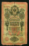RUSSIE : BILLET  10  ROUBLES  DE  1909  , DANS  L ETAT  ,  A VOIR . - Russie