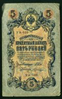 RUSSIE : BILLET  5  ROUBLES  DE  1909  , DANS  L ETAT  ,  A VOIR . - Russie