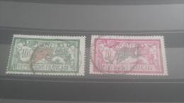LOT 258338 TIMBRE DE FRANCE OBLITERE N�207/208 VALEUR 57 EUROS