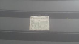 LOT 258354 TIMBRE DE FRANCE NEUF** N�150 VALEUR 125 EUROS
