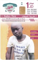 jordan phone card :1990-2003   childern help