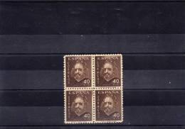 ESPAÑA 989 III Centenario Muerte De QUEVEDO En Bloque De Cuatro Según Foto - 1931-50 Unused Stamps