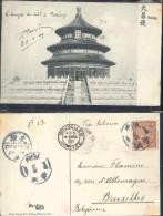 cpa chine peking    1909   via siberie    temple du ciel