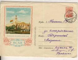 BCXB Belorus Markirovannyi Konvert - 1923-1991 USSR