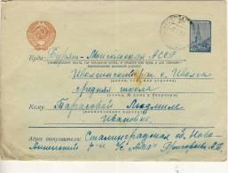 Markirovannyi Konvert - 1923-1991 USSR