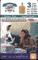 jordan phin cards : 1990 -2003 - jordan  childern