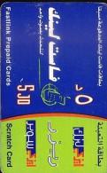 jordan phin cards : 1990 -2003 - jordan  fast l ink