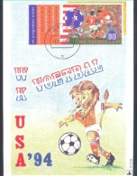 Netherland Holland Postal Stationery Card : Football Soccer Calcio Fussball Fifa 1994 USA: Netherland Oranje Progremme - World Cup