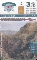 jordan phin cards : 1990 -2003 - jordan views