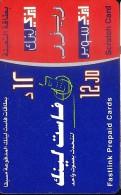 jordan phin cards : 1990 -2003 - jordan fast link