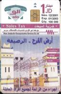 jordan phin cards : 1990 -2003 - jordan park