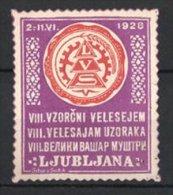 Vignette Publicitaire Ljubljana, VIII. Vzorcni Velesejem 1928, Logo Der Exposition, Lila - Vignetten (Erinnophilie)