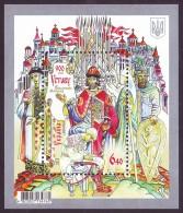 UKRAINE 2013. 900 YEARS OF VOLODYMYR MONOMAKH STATUTE. Mi-Nr. 1314 Block 105. MNH (**) - Ucraina