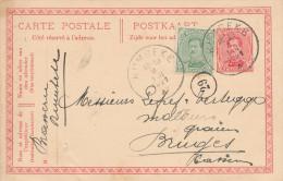 507/23 - BRASSERIE BELGIQUE - Entier Postal RUMBEKE 1921 - Expéditeur Brasserie De Rumbeke - Bières