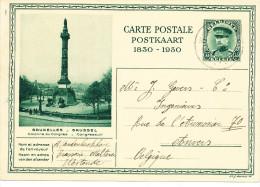 509/23 - BRASSERIE BELGIQUE - Entier Postal WESTENDE 1930 - Expéd. Brasserie Malterie Vandenkerckhove - Bières