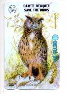 Télécarte Phonecard Birds Chouette Hibou Betkom Card Bubo Bubo Bulgarie - Hiboux & Chouettes