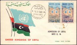 1956 Libya Libya Our Home F.D.C    (Or Best Offer) - Libya