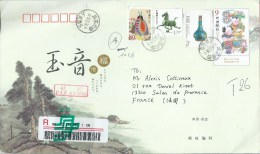 ENTIER CHINE - 1949 - ... République Populaire