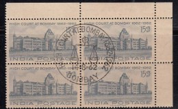 First Day Postmark On Mint  Block Of 4, Bombay High Court, India 1962 - Blocks & Sheetlets