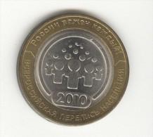 10 Roubles / Rubles Russie / Russia Bi-métallique / Bimetalic 2010 Recensement / Census - Russia