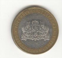 10 Roubles / Rubles Russie / Russia Bi-métallique / Bimetalic 2008 Sverdlovskaya - Russia