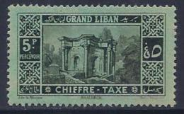 Lebanon, Scott # J15 Mint Hinged Postage Due, Baalbeck, 1925 - Lebanon