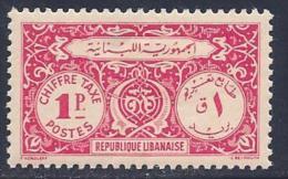 Lebanon, Scott # J47 Mint Hinged Postage Due, 1950, Thin - Lebanon