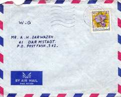 LIBANON - Alter LP-Brief Mit Sondermarke - Libanon