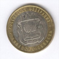 10 Roubles / Rubles Russie / Russia Bi-métallique / Bimetalic 2007 Lipetsk - Russia