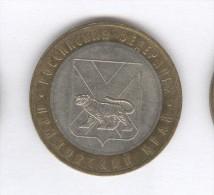 10 Roubles / Rubles Russie / Russia Bi-métallique / Bimetalic 2006 Primorskiy Kray - Russia