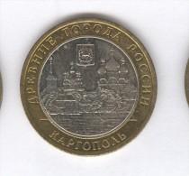 10 Roubles / Rubles Russie / Russia Bi-métallique / Bimetalic 2006 Kargopol - Russia