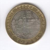 10 Roubles / Rubles Russie / Russia Bi-métallique / Bimetalic 2006 Torzhok - Russia