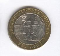 10 Roubles / Rubles Russie / Russia Bi-métallique / Bimetalic 2006 Belgorod - Russia