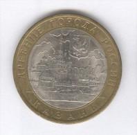 10 Roubles / Rubles Russie / Russia Bi-métallique / Bimetalic 2005 Kazan - Russia