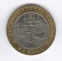 10 Roubles / Rubles Russie / Russia Bi-métallique / Bimetalic 2005 Mtsensk - Russia
