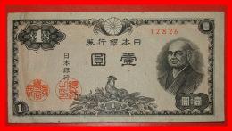 ★COCKEREL: JAPAN★ 1 YEN (1946)! LOW START★NO RESERVE! - Japan