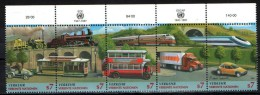 ONU - 1997 - TRASPORTI - LOCOMOTIVE - TRENI - AUTOMOBILE - TRAM - CAMION - TIR - NUOVI MNH - Verkehr & Transport
