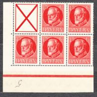 Germany Bavaria Bayern 1916 Mi#115 A Very Nice Piece, Mint Hinged - Bavaria
