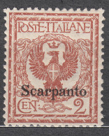 Italy Colonies Scarpanto 1912 Mi#3 XI Mint Never Hinged - Egée (Scarpanto)