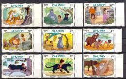 MzrD226 WALT DISNEY JUNGLEBOOK KAT OLIFANT CAT ELEPHANT TIGER SNAKE MONKEY BEAR BHUTAN 1982 PF/MNH # - Disney