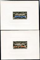 HAUTE-VOLTA EPREUVES DE LUXE DES N°133/134 ANNIVERSAIRE DE L´ADMISSION A L´UNION POSTALE UNIVERSELLE - Haute-Volta (1958-1984)