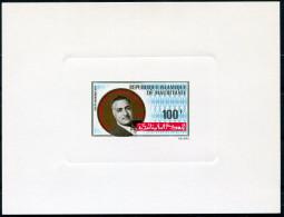 MAURITANIE EPREUVE DE LUXE DU PA 111 HOMMAGE AU PRESIDENT GAMAL ABDEL NASSER - Mauritanie (1960-...)