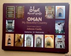 OMAN -  JABREEN CASTLE -  Pochette De 12 CPM - Oman