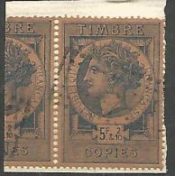 FISCAUX / COPIES N° 12 - Revenue Stamps