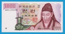 SOUTH KOREA  1000  Won ND (1983)  P# 47  UNC - Korea, South