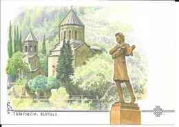 TBILISSI - Eglise - Church - Géorgie