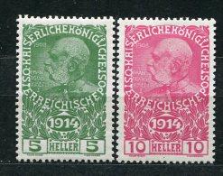 �sterreich Nr.178/9          *  unused       (1266)