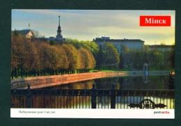 BELARUS  -  Minsk  Embankment Of The River Svisloch  Used Postcard As Scans - Belarus